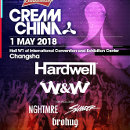 Hardwell and W&W in Cream China with LA212x